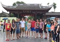 School of Management and Business Students during their two week visit to Southwest University of Finance and Economics (SWUFE) in Chengdu