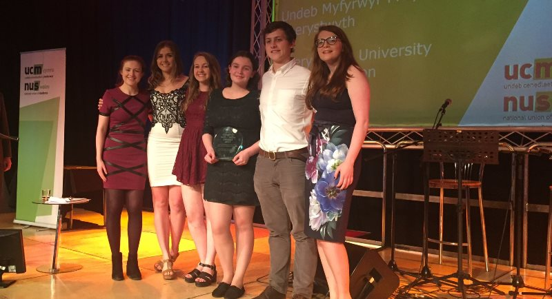 The Students' Union of the Year award recognises the achievements of AberSU in the past twelve months in shaping education and empowering individuals.